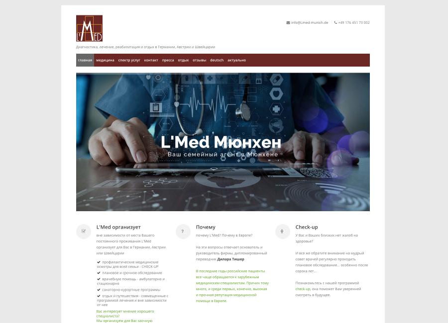 Lmed Munich Webdesign Netzway